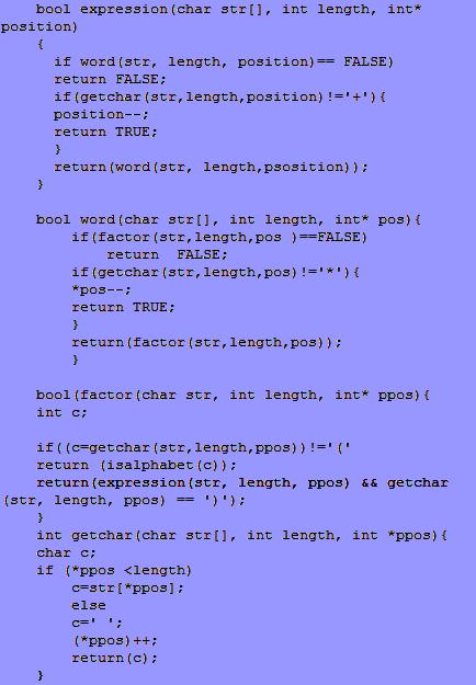 Binary search using recursion